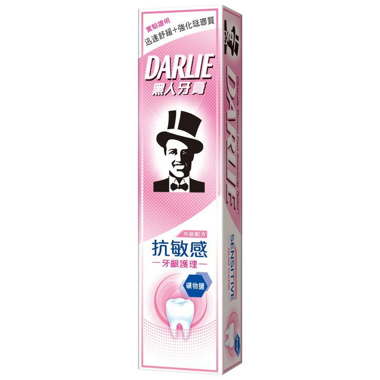 黑人 抗敏感牙齦護理牙膏 120g