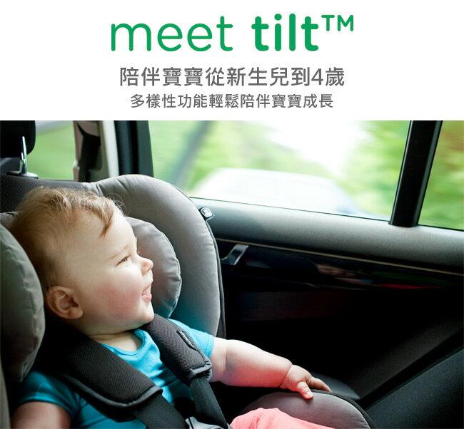 現貨到【奇哥Joie】tilt 0-4歲雙向汽車安全座椅-紅黑 / 灰黑 好窩生活節 3
