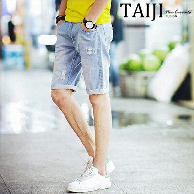 五分牛仔褲【NTJBK1818】美式風格‧淺藍色系刷白抓破設計五分牛仔短褲‧反摺抽鬚壓痕‧加大尺碼★