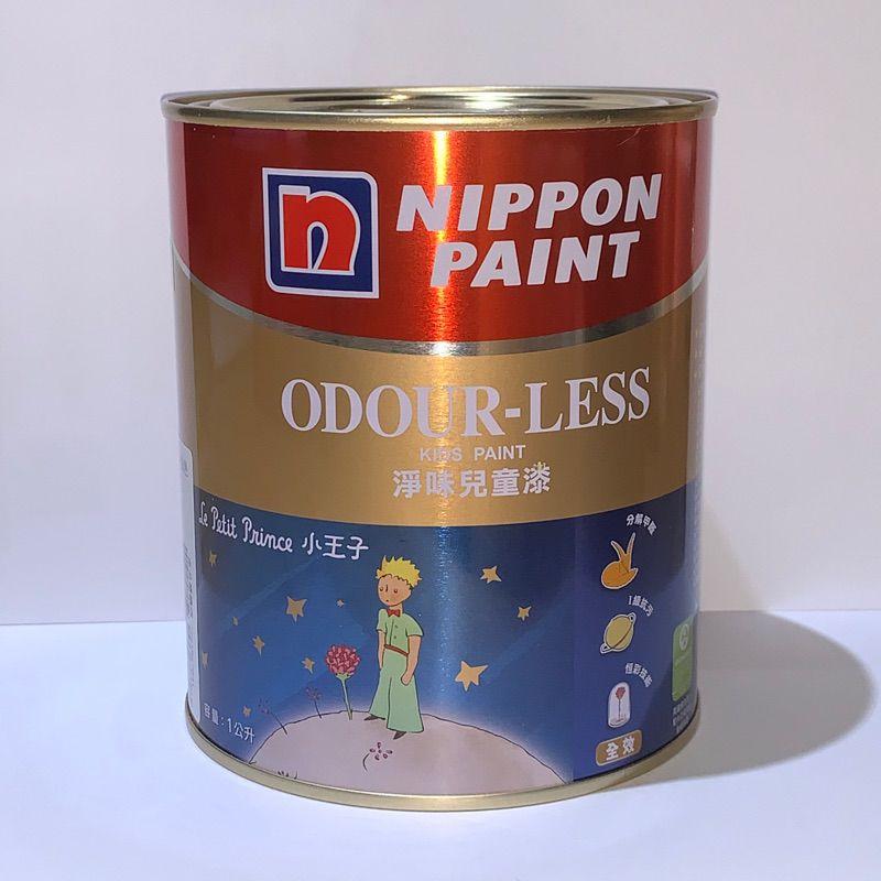 【潤易油漆 立邦電腦調色中心】《淨味兒童漆 無甲醛 可調色 北歐白或選色》分解甲醛平光乳膠漆(1L)