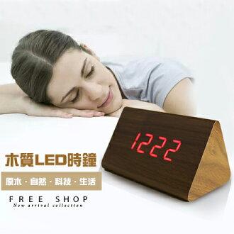 Free Shop 木質質感時尚LED電子時鐘 木頭鐘創意鬧鐘聲控復古三角形夜光溫度顯示【QBBSG6163】