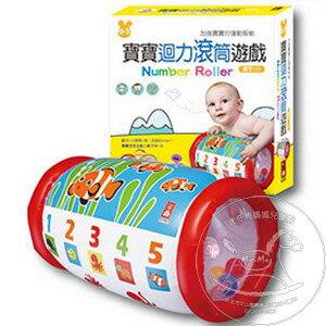 【迷你馬】風車 寶寶迴力滾筒遊戲-數字123 4714426203278