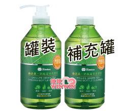 小獅王辛巴S.2241綠活系奶瓶蔬果洗潔液「罐裝800ML+補充罐800ML」奶瓶、餐具,高效洗淨不殘留