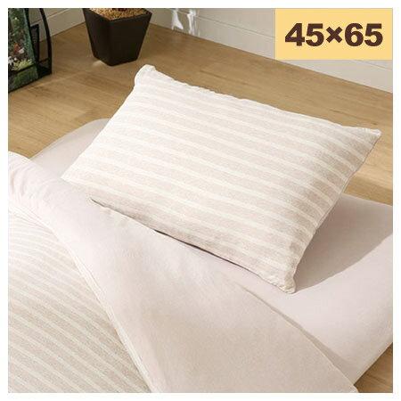 45x65 枕套 NKNIT BORDER BE