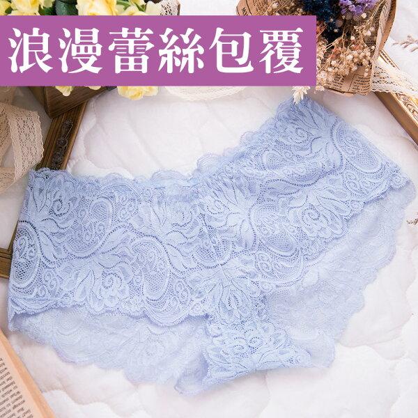 女性低腰蕾絲褲蕾絲包覆台灣製造No.7635-席艾妮SHIANEY