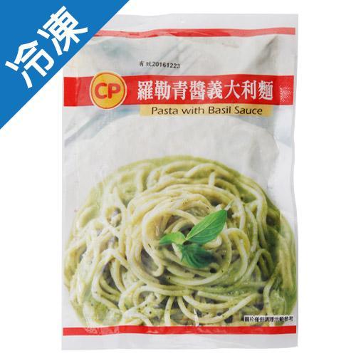 卜蜂羅勒青醬義大利麵230g/包【愛買冷凍】