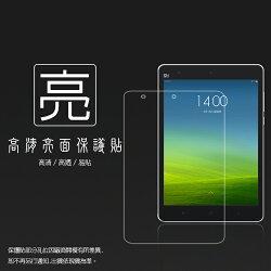 亮面螢幕保護貼 MIUI Xiaomi 小米 小米平板 平板保護貼 軟性 亮貼 亮面貼 保護膜