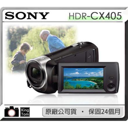 SONY HDR-CX405 數位攝影機 新力公司貨 送64G高速卡+專用電池+專用座充+吹球清潔組+螢幕保護貼+讀卡機+MINI腳架