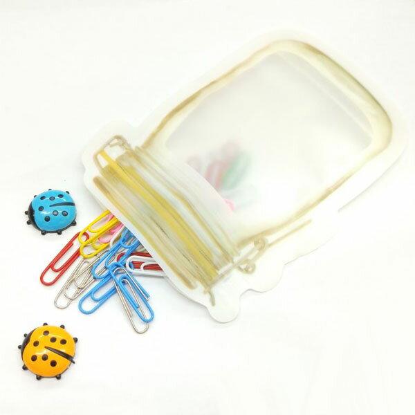 【aifelife】梅森瓶保鮮袋(小)梅森瓶保鮮夾鏈袋收納袋造型夾鏈袋收納整理贈品禮品
