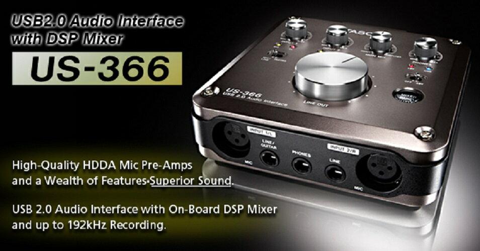 達斯冠 TASCAM US 366 USB 錄音介面 公司貨 48V 耳機輸出 XLR 麥克風 幻像電源 收音 麥克風