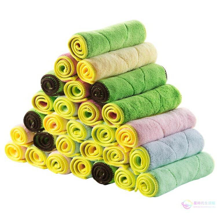 抹布 居家家加厚吸水10條裝不沾油清潔布洗碗巾廚房擦碗毛巾洗碗布  閒庭美家