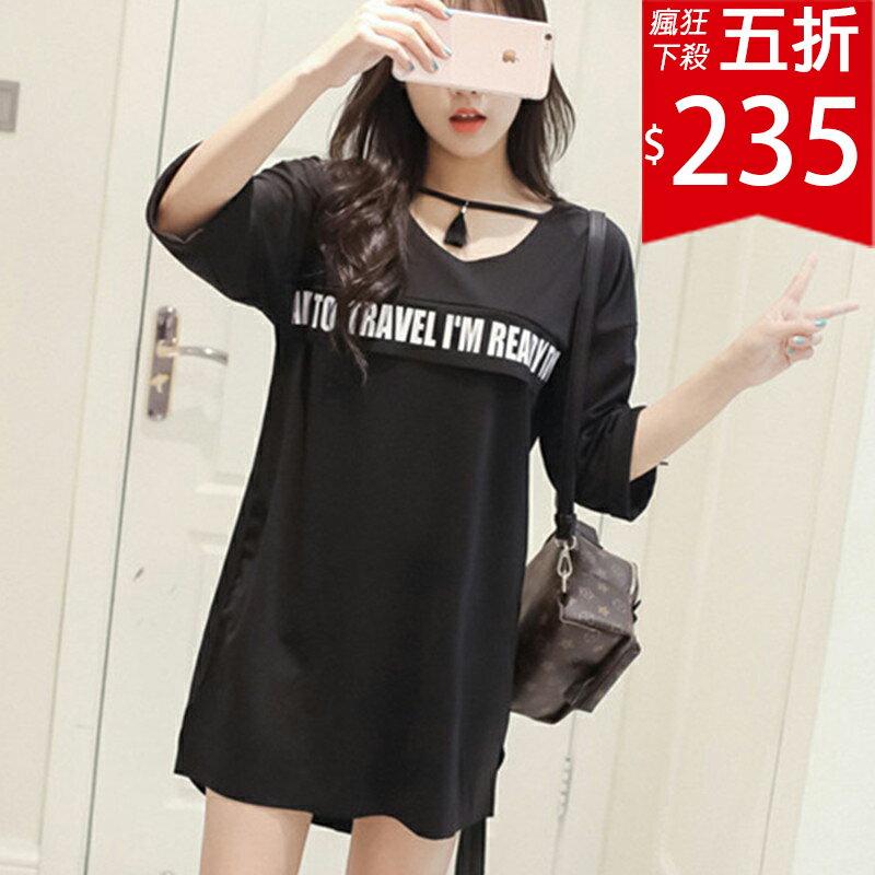 ❤ 470折235❤  細帶流蘇中長版T恤 連衣裙有大碼 ~TT801M5UT~