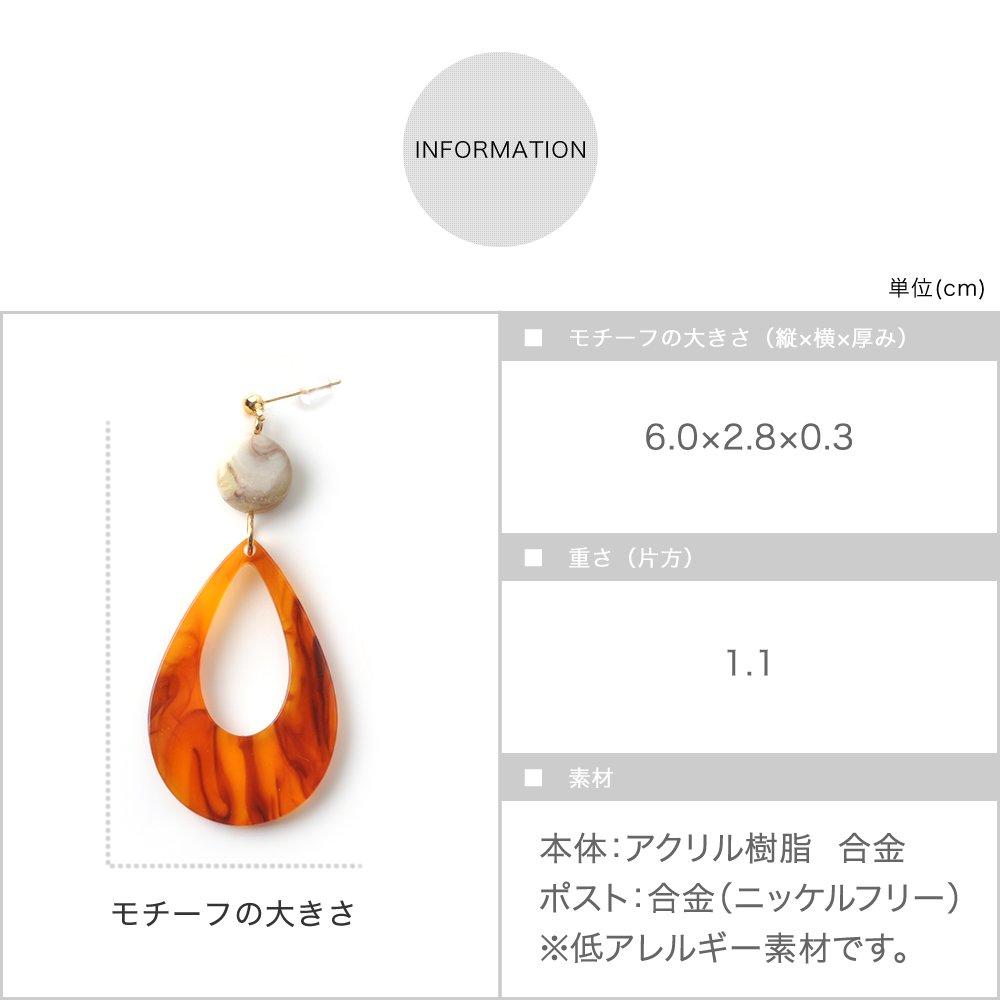 日本CREAM DOT  /  復古染色琥珀耳環  /  qc0210  /  日本必買 日本樂天直送(700) 8