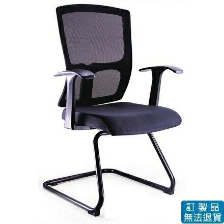 特網座 網布 LV-835 辦公椅 /張