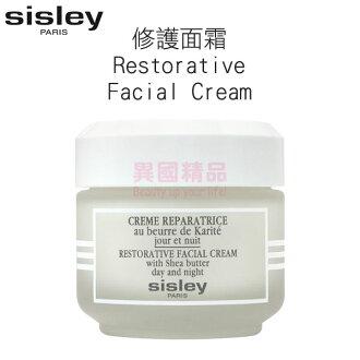 希思黎 Sisley 修護面霜 救急型乳霜 Restorative Facial Cream 50ml/1.6oz【特價】§異國精品§