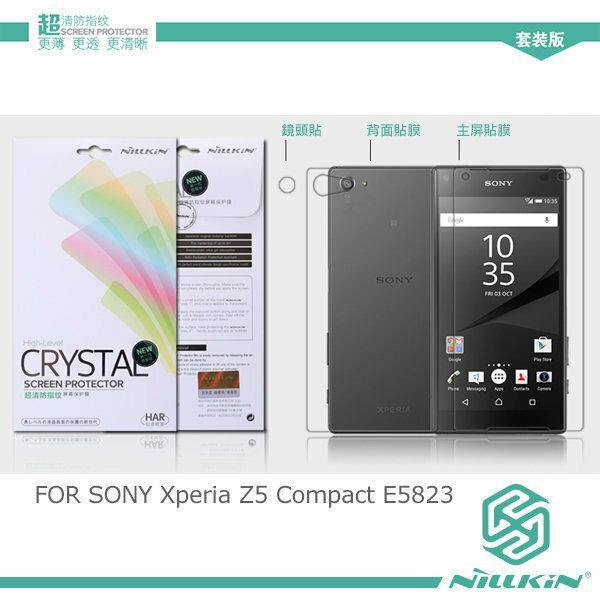 ~斯瑪鋒數位~NILLKIN SONY Xperia Z5 Premium E6853 超清防指紋保護貼 附鏡頭貼