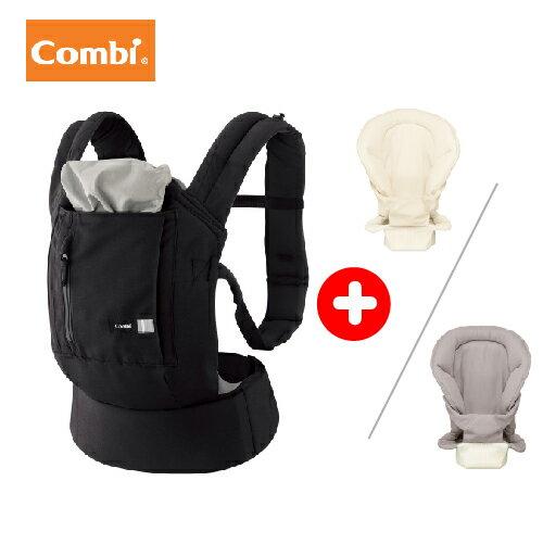 日本【Combi】 Join 舒適減壓腰帶式背巾(4色)(含新生兒全包覆式內墊) 1