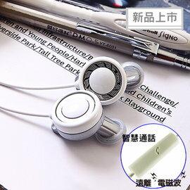 志達電子18WT04巴洛克白聽不累磁吸式新潮耳機WeTalk+ForAppleAndroid