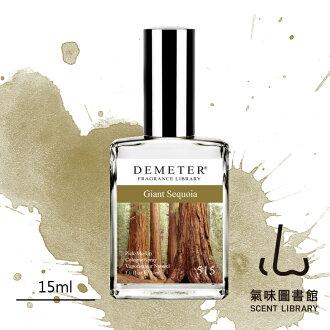 【氣味圖書館】Giant Sequoia紅杉木 情境香水 15ml
