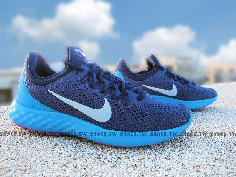 Shoestw~855810~501~NIKE WMNS LUNAR SKYLUX 慢跑鞋