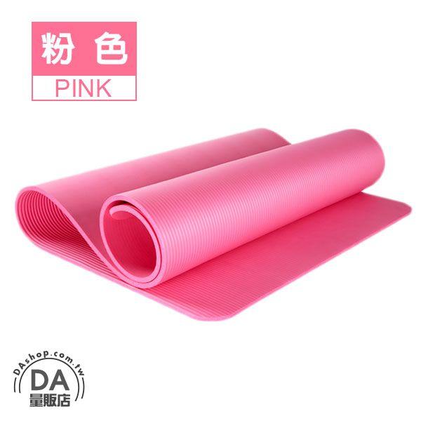 《DA量販店》樂天最低價 10mm 瑜珈墊 NBR 加厚 加長 遊戲墊 地墊 爬行墊 運動墊 防滑墊 粉(V50-1526)