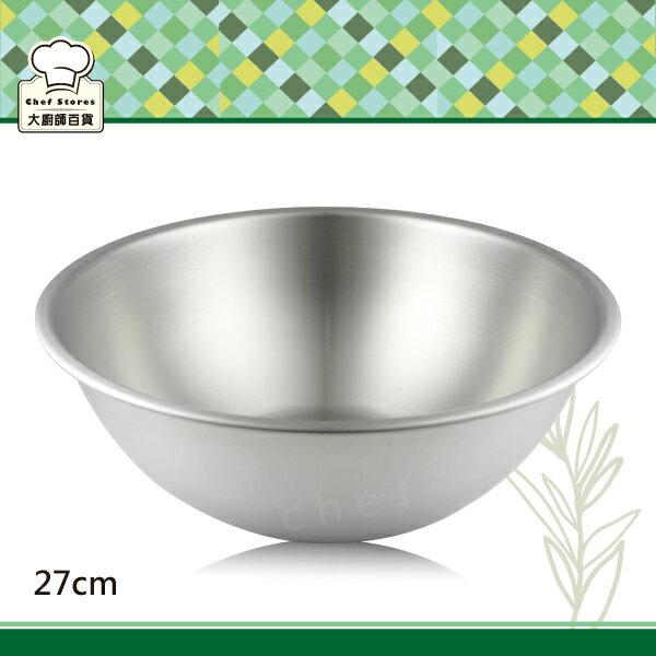 斑馬牌不銹鋼多用途打蛋碗洗米盆27cm/4.2L料理湯鍋火鍋-大廚師百貨