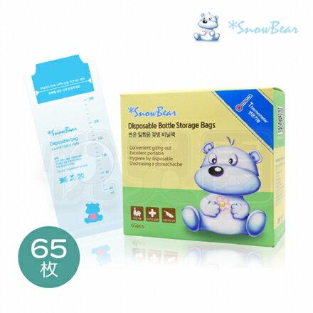 朴蜜兒韓國雪花熊SnowBear感溫拋棄式奶瓶袋-65枚【悅兒園婦幼生活館】