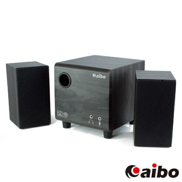 aiboECHO徊響系列2.1聲道三件式木質USB多媒體喇叭重低音喇叭電腦音箱電腦喇叭USB喇叭
