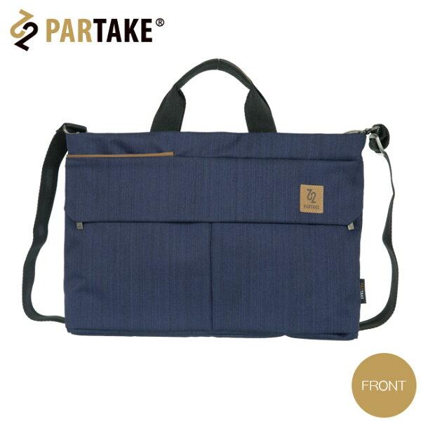 加賀皮件PartakeB3都會時尚包系列特多龍Tetoron磁扣多口袋可拆式背帶公事包B3-71