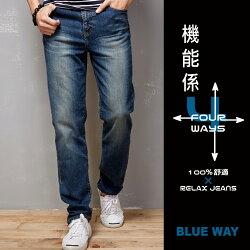 【春夏新品】鬼洗機能系-波浪袋花中腰直筒褲(淺藍刷白) - BLUE WAY  ONIARAI鬼洗