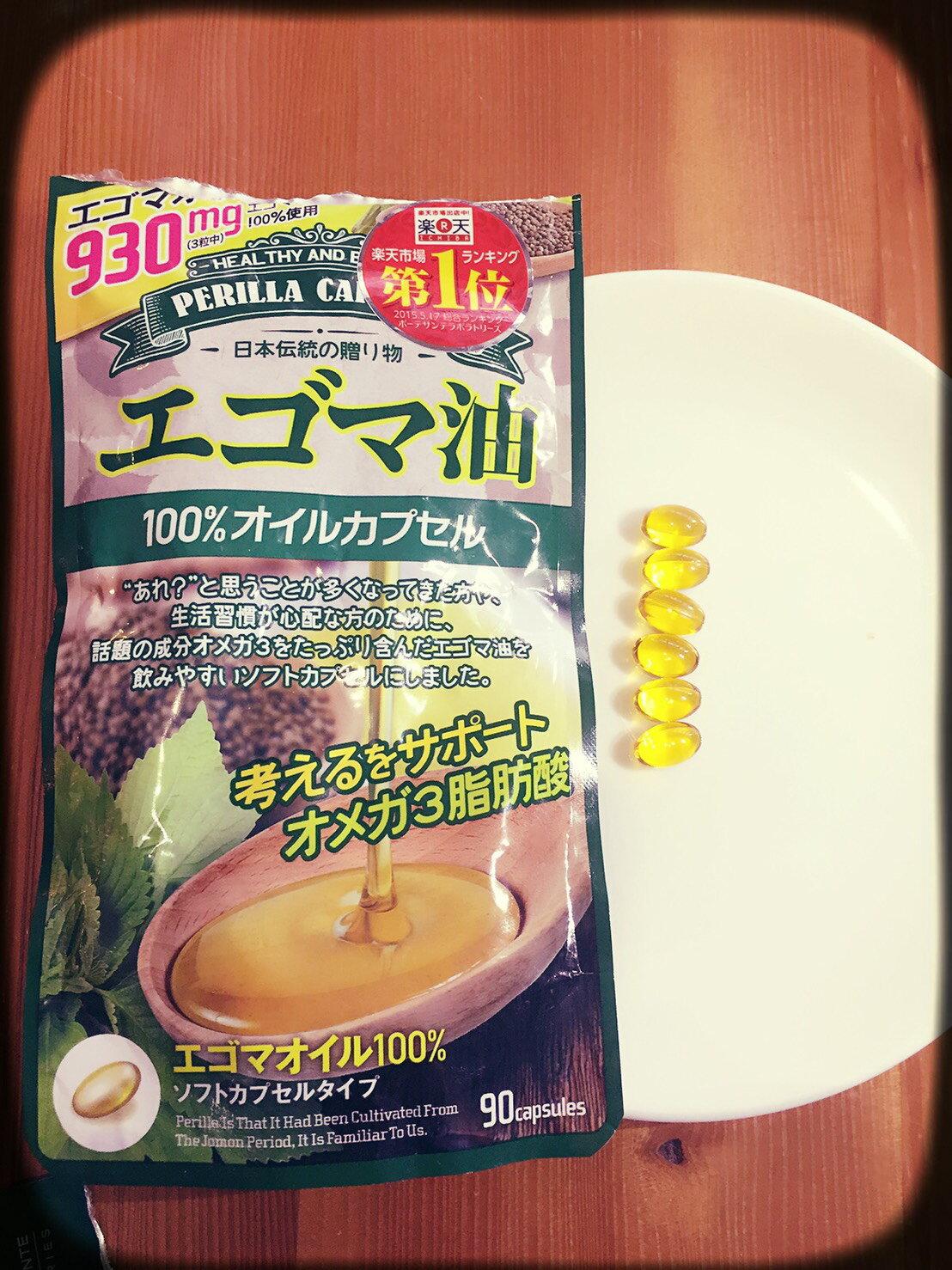 【日本Beaute Sante-lab生酵素230】紫蘇油膠囊(90粒) 2