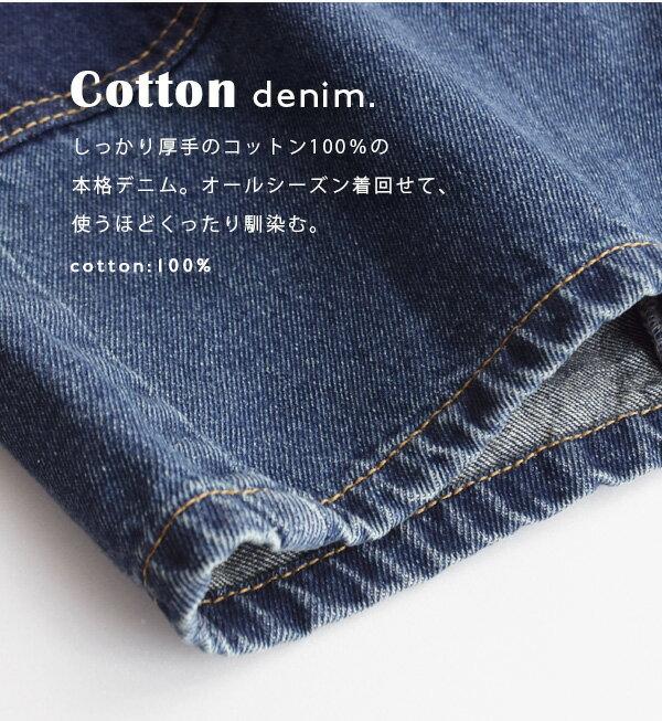 日本e-zakka / 休閒牛仔短褲33617-1900054 / 日本必買 代購 / 日本樂天直送(4900) 4