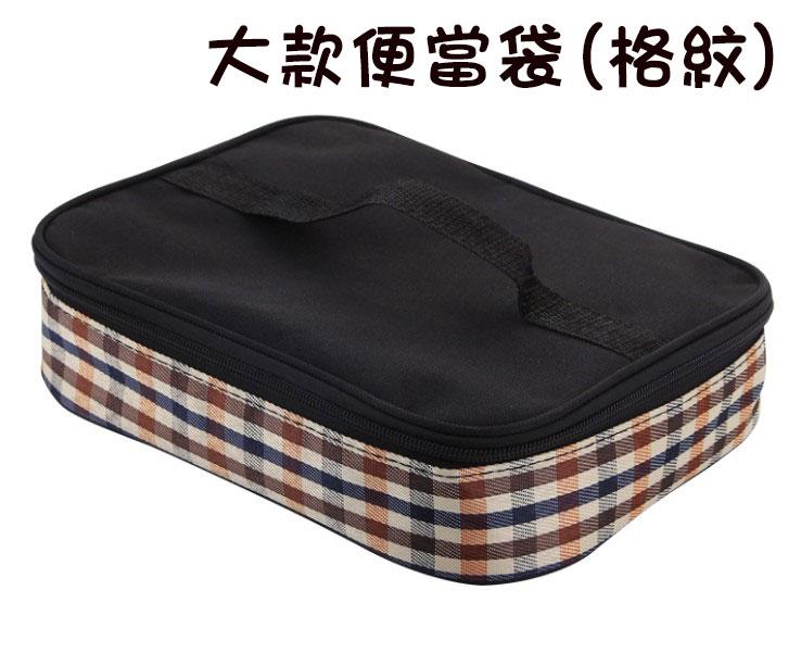 加大款 北歐304不鏽鋼分格便當盒 (附餐具+湯碗) 餐盒 保溫飯盒 餐盤 1