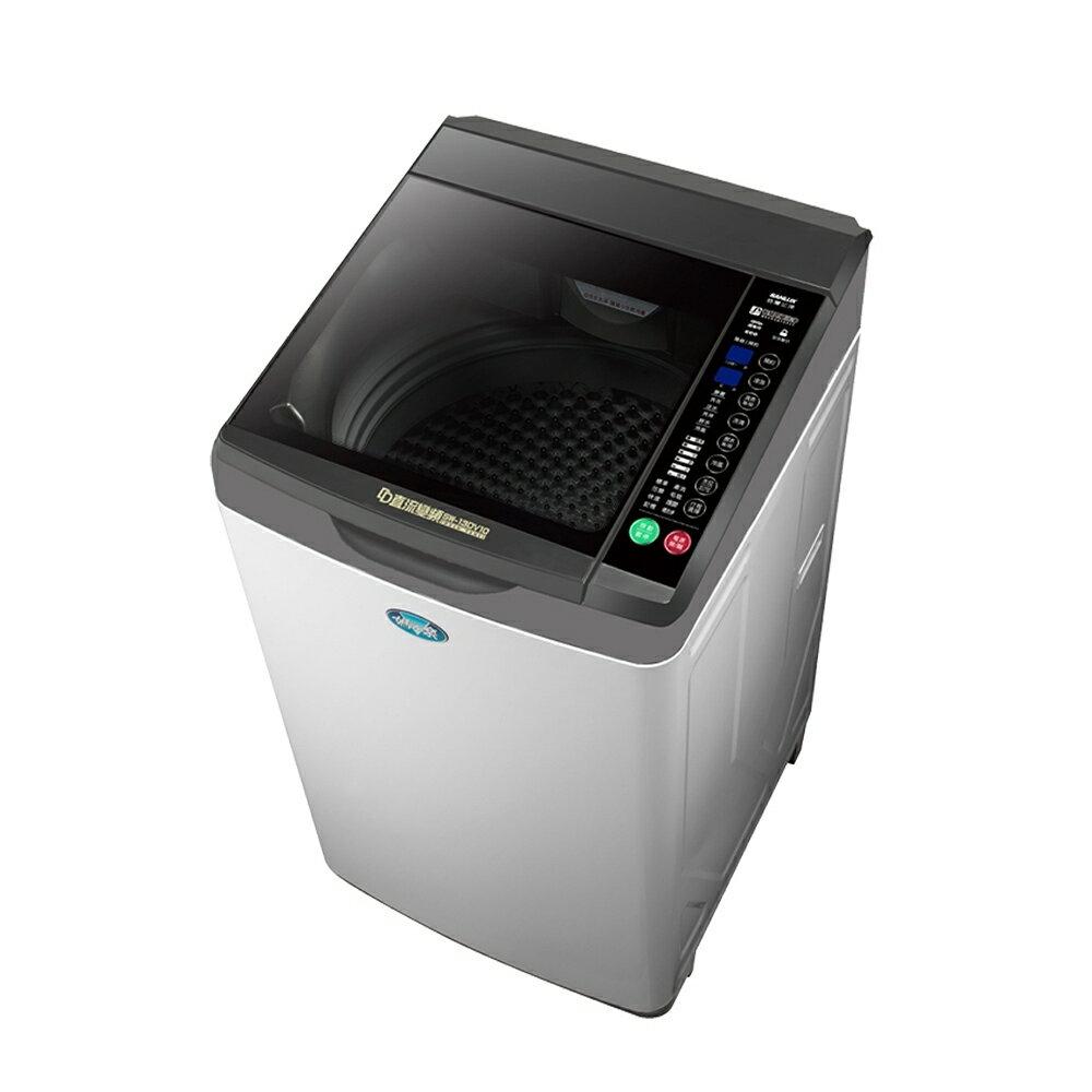 台灣三洋 SANLUX 13公斤超音波變頻洗衣機 SW-13DV10