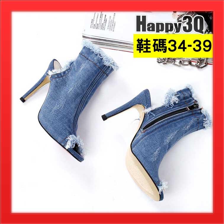 牛仔靴短筒靴長筒靴側邊拉鍊靴牛仔褲破洞高跟細跟魚嘴鞋涼鞋-淺藍/深藍34-39【AAA2223】