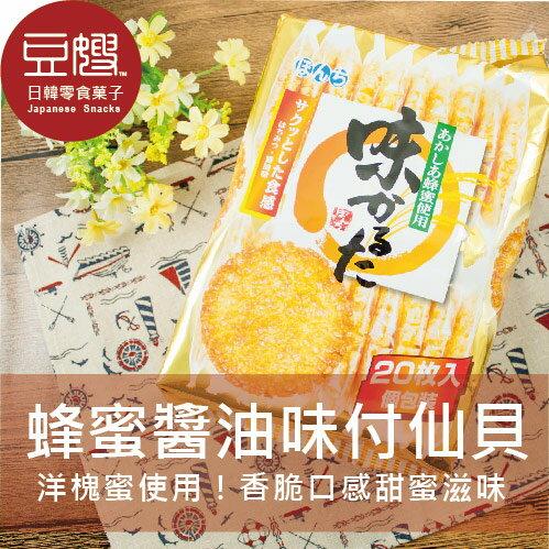 【豆嫂】日本零食 蜂蜜醬油味付仙貝★6月宅配加碼延續$499免運★