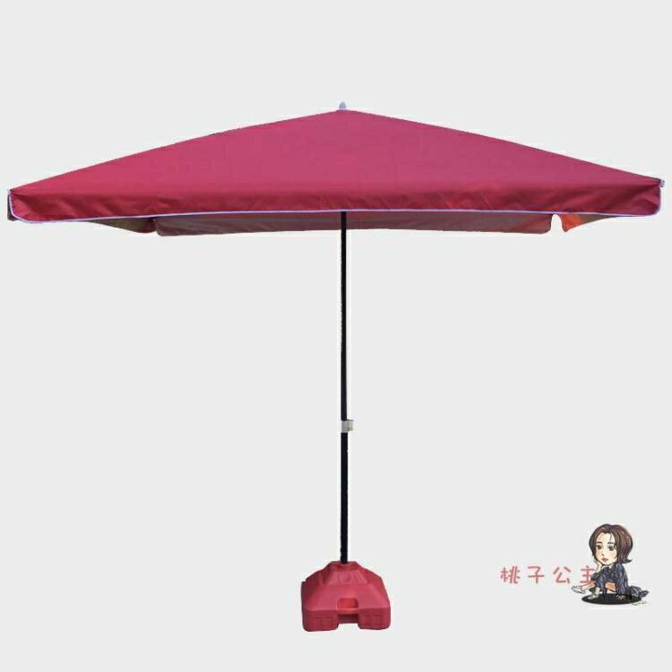 【快速出貨】戶外遮陽傘 大號擺攤傘方形太陽傘庭院傘大型雨傘四方傘地攤傘3米 凱斯頓 新年春節送禮