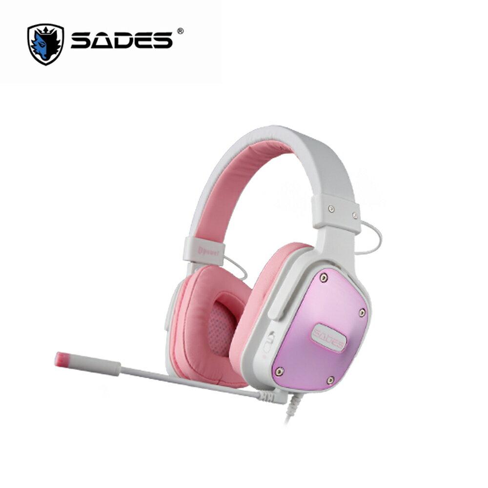 【DR.K 3C】SADES Dpower Angel Edition 電競耳機 天使限量版 玫瑰金  支援大部分手機 / PS4 / Xbox One /MP3