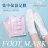 BONJOUR☆簡易居家保養FOOT MASK集中保濕足膜E.【ZBL01】I. 0