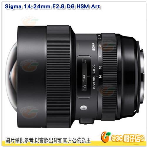 預購 Sigma 14-24mm F2.8 DG HSM Art 超廣角變焦鏡頭 恆伸公司貨 三年保固 CANON NIKON 0