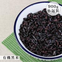 一人開飯,900G銀川有機黑糙米(黑米)!--來自花蓮的米 0