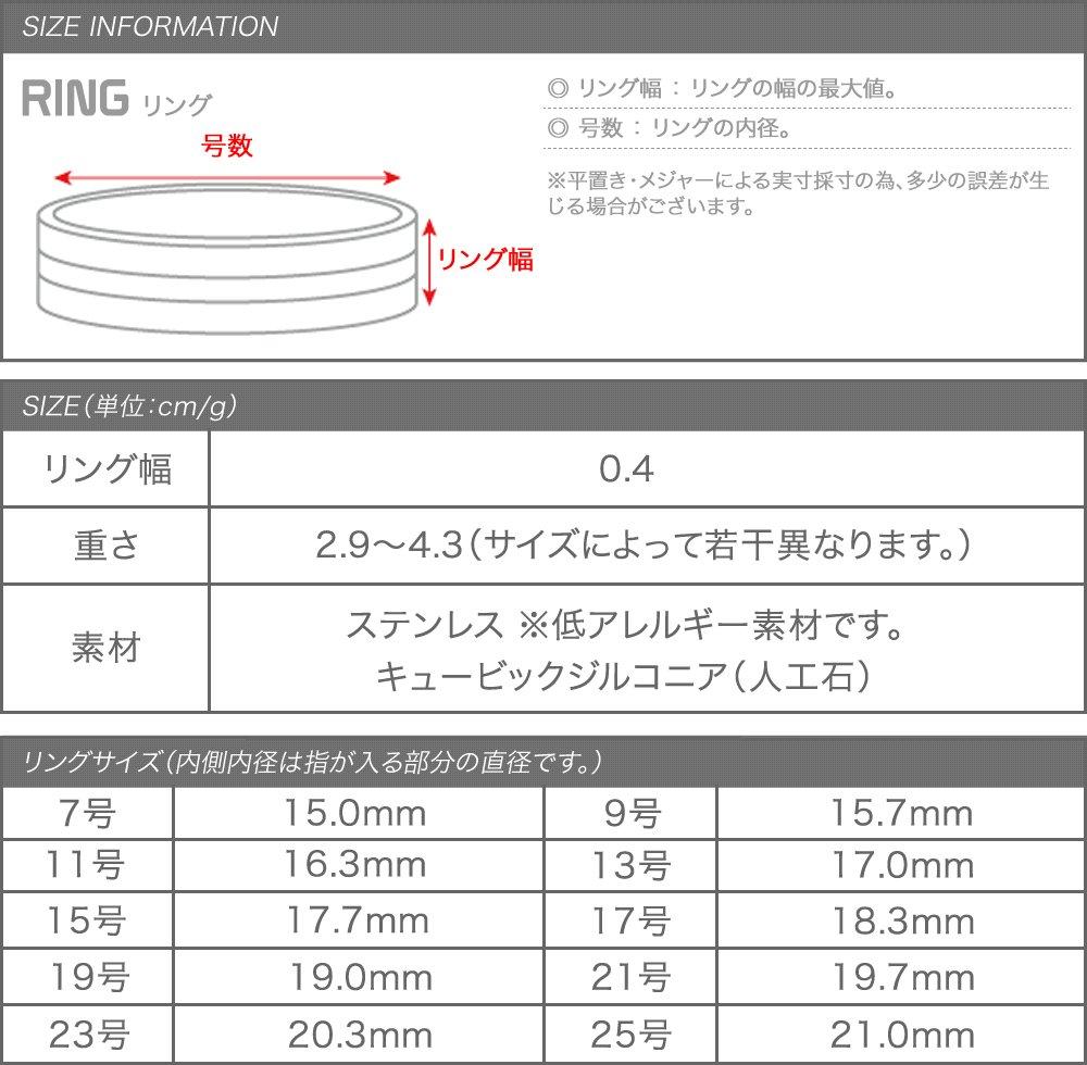 日本CREAM DOT  /  リング ペアリング ステンレス製 低アレルギー ペアリング レディース メンズ ブランド 大きいサイズ ライン 7号 9号 11号 21号 24号 25号 ビジュー 大人カジュアル シンプル  /  a03394  /  日本必買 日本樂天直送(1390) 8