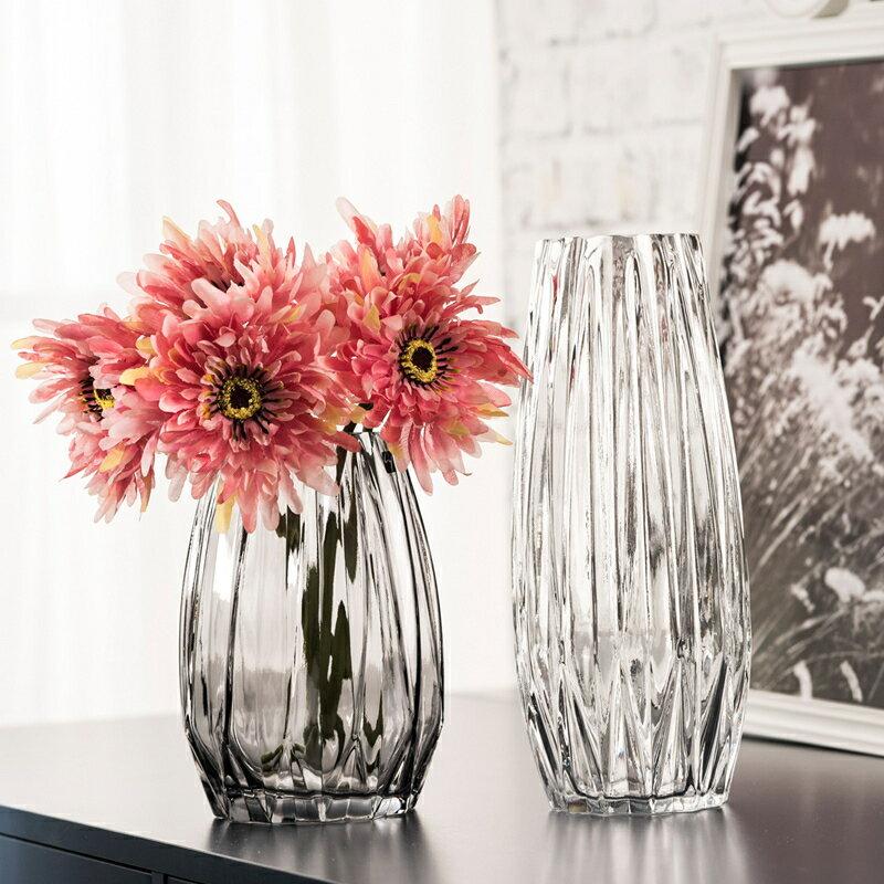 花瓶歐式簡約花瓶豎棱幾何條紋玻璃花瓶客廳家居裝飾干花插花瓶高款ATF