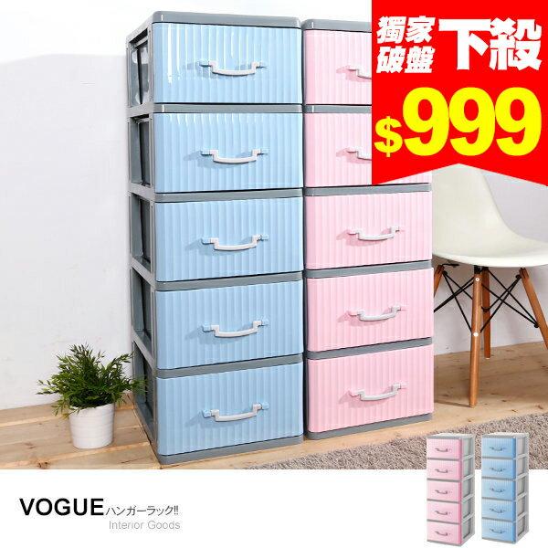 Mr.box免運費,荷風DIY五層收納櫃