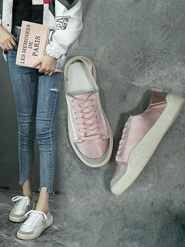 西班牙小眾鞋小白鞋韓版女學生真絲綢緞帆布鞋平底單鞋子百搭板鞋