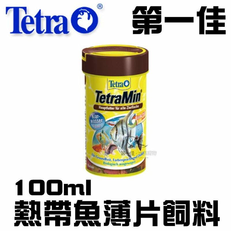 [第一佳水族寵物] T102德國Tetra德彩 熱帶魚薄片飼料 健康、營養、美味 100ml