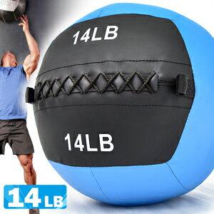 時代廣場:負重力14LB磅軟式藥球(6.3KG舉重量訓練球wallball.壁球牆球沙球沙袋沙包.非彈力量健身球抗力球韻律球.復健球實心球.不穩定平衡訓練.運動器材.推薦哪裡買ptt)C109-2314