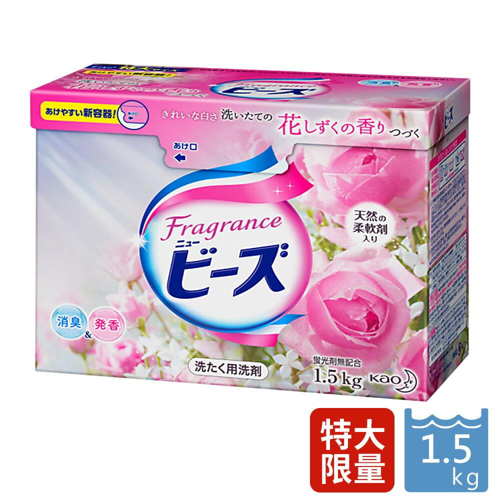 Kelly日韓嚴選 【日本Kao】玫瑰果香洗衣粉-1.5kg(特大限量版)