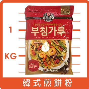 ★樂焙客☆1000g【韓國CJ煎餅粉】輕鬆調理、酥脆有嚼勁