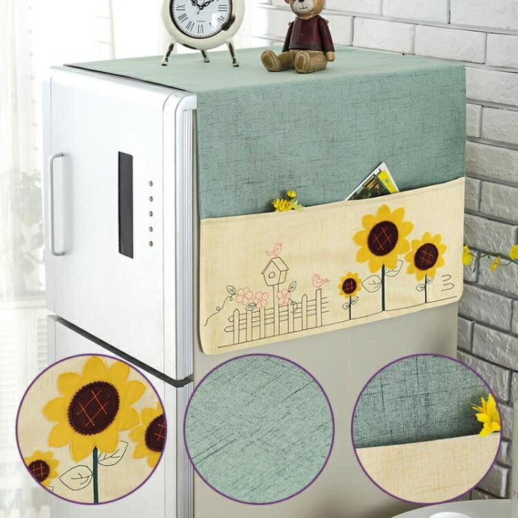 冰箱防塵罩防塵布蓋布保護罩微波爐洗衣機雙開門單開門冰箱罩蓋巾
